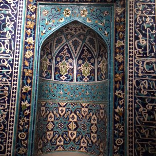 The Spanish IV field trip took an hour with a guide to discuss all of the Spanish art in the museum and another hour to wander the museum. This is a Muslim prayer chapel in the Asian section of the museum. Students enjoyed getting to learn about the various artists. Photo Courtesy of Kayla Kramer