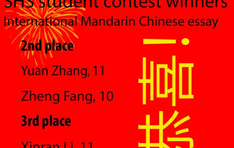 SHS student contest winners