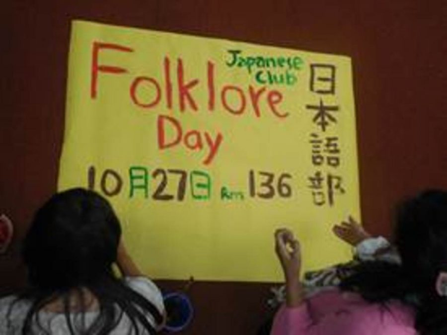 The+Japanese+club+board+held+a+meeting+today+after+school.+They+were+creating+a+poster+to+advertise+Folklore+Day.+Folklore+day+will+be+on+Oct.+27+in+room+136.