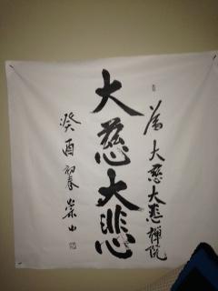 chinese club calligraphy