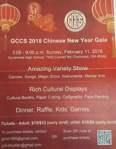 CELEBRATION. The Chinese Gala will be in celebration of the Chinese New Year, taking place on Feb. 11 in the Commons from 3:00 p.m. to 9:00 p.m. The 2018 Chinese animal is the dog. Last year was the year of the chicken. Next year will be the year of the pig.
